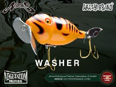 Washer_banner