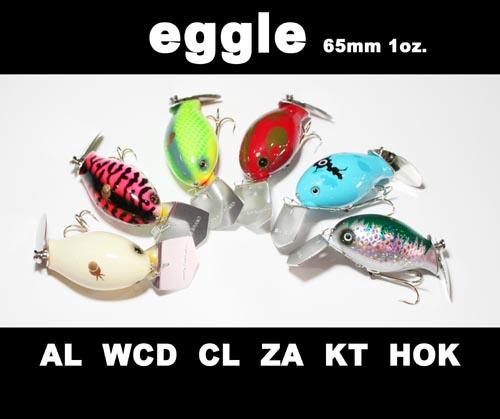 Eggle500